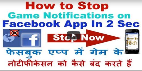 stop Game Notifications Facebook
