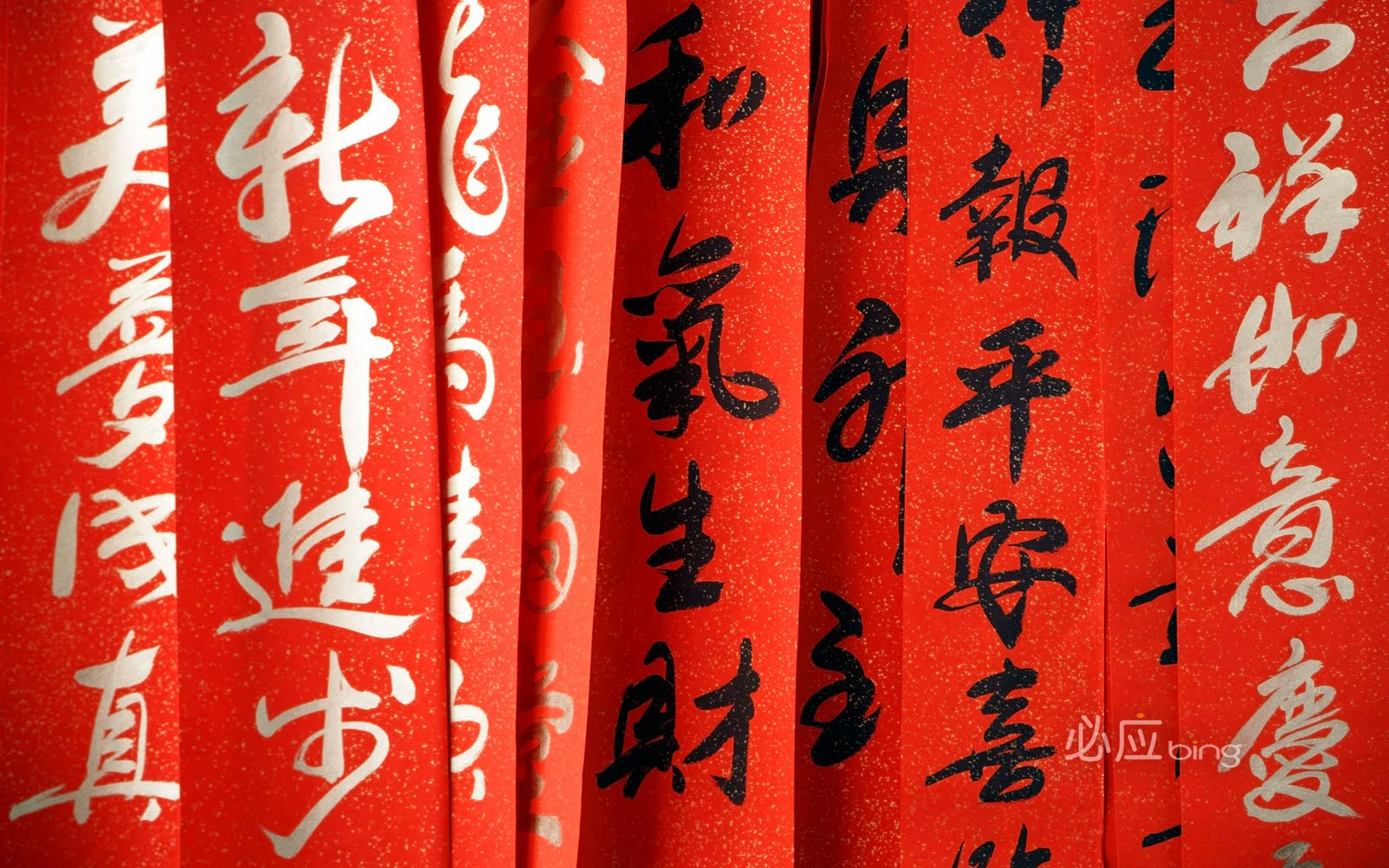 http://2.bp.blogspot.com/-VoW2J6uHdv8/TagVMP7sAxI/AAAAAAAACKw/Awi3-ocQL9o/s1600/amazing+wallpaper+%25282%2529.jpg