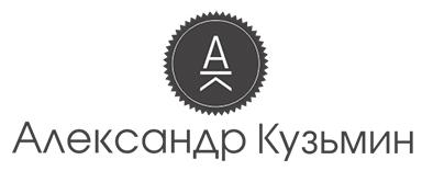 Свадебный и фуд-фотограф Витебск, Минск, Полоцк, Гродно, Санкт-Петербург - Александр Кузьмин