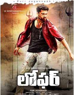Telugu Movie Varun's Loafer : Review Ratings