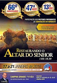 Assembleia de Deus em Campina realiza cinco dias de festa com programação especial