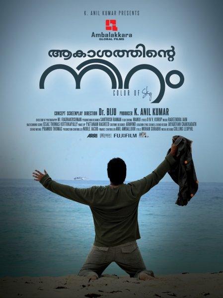 India's oscar Nomination, Oscar Nomination 2012 movies, Oscar Nomination moives 2012, Oscar Nomination, Bollywood Oscar Nomination movies, Oscar Nomination Movies List