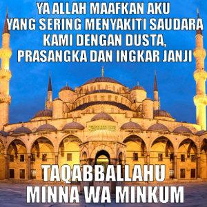 Ucapan Idul Fitri TAQABBALALLAHU MINNA WA MINKUM
