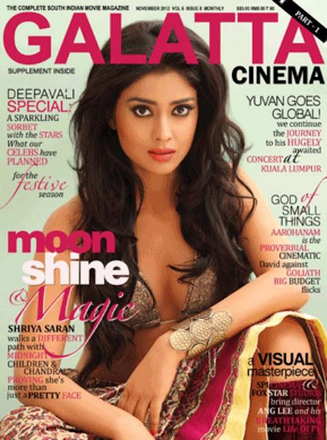 Hot Shriya Saran Galatta Cinema Magazine (November 2012)