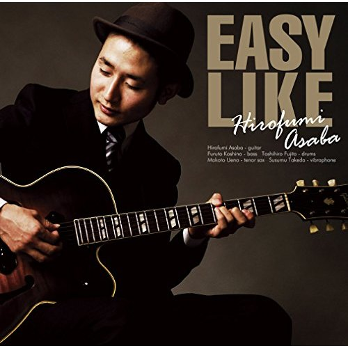 [Album] 浅葉裕文 – EASY LIKE (2015.05.13/MP3/RAR)