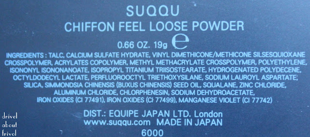 Suqqu Chiffon Feel Loose Powder ingredients