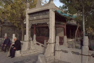 La Grande Moschea di Xi'an