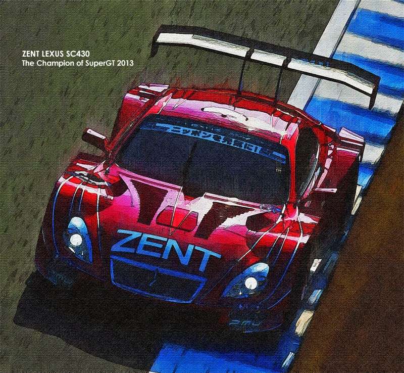 17 Ideas About Lexus Sc430 On Pinterest: 迷走録(-1378): The Champion Of SuperGT 2013