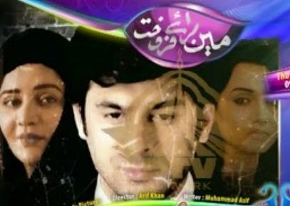 Mein Baraye Farokht Episode 38