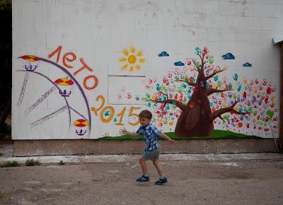 С ребенком в Евпаторию.