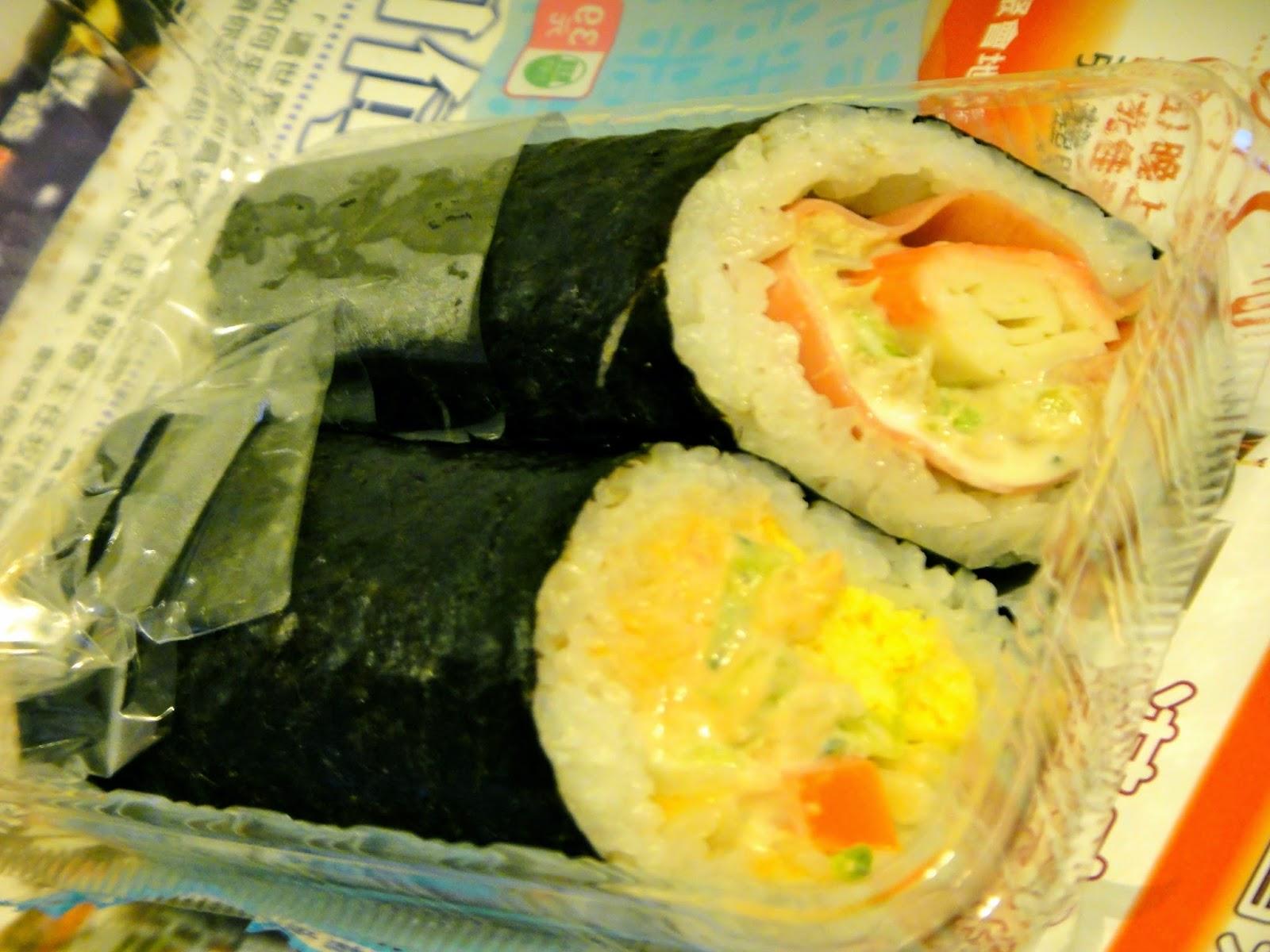 7-11 Taiwan Sushi Roll Lunch Deal