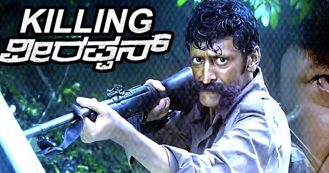 killing veerappan movie image