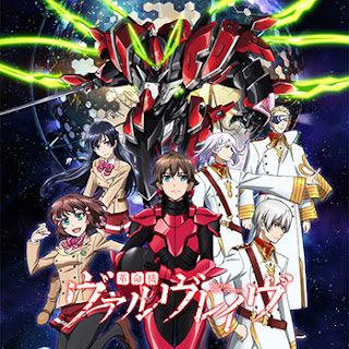 Kakumeiki Valvrave OP Single - Preserved Roses
