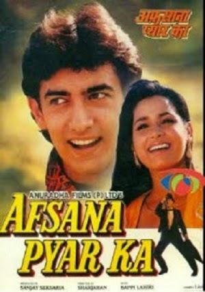 Afsana Pyar Ka -  1991