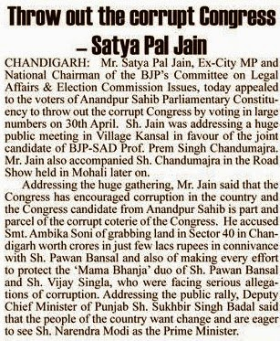 Throw out the corrupt Congress - Satya Pal Jain
