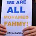 """صحفي الجزيرة  """"محمد فهمي"""" .. شارك في 30 يونيو ثم اعتقلوه في قضية خلية ماريوت واتهموه بالارهاب"""