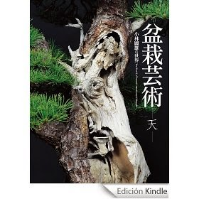 Spring (The world of Bonsai Artist Kunio Kobayashi Book 1)
