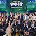 Ganadores y presentaciones de los KBS Entertainment Awards 2013