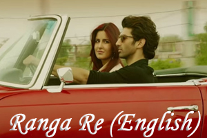 Ranga Re (English)