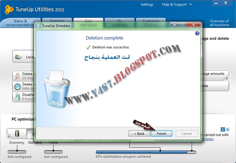 اقوى واضخم شرح لبرنامج TuneUp Utilities 2012 على مستوى الوطن العربي 150 صورة Untitled-45.jpg