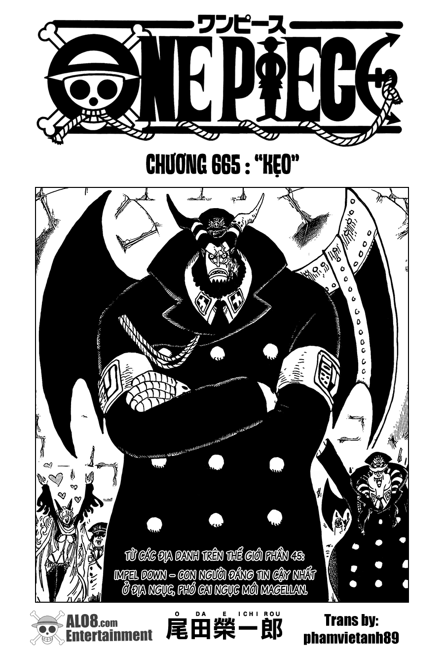 One Piece Chapter 665: Kẹo 001