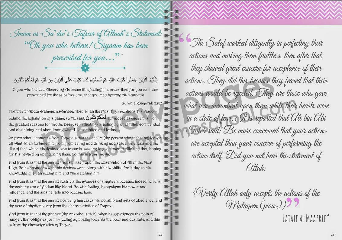 Ramadan Journal