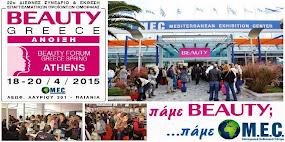 Beauty Greece Άνοιξη 2015 από 18 έως 20 Απριλίου στο M.E.C.!
