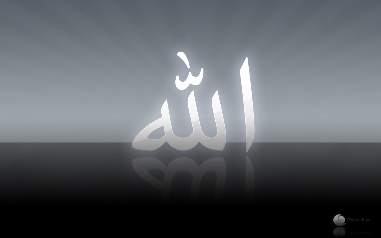 Must see Wallpaper Name Kamran - ALLAH+NAME+HD+WALLPAPER+-+www  Snapshot_6911100.jpg