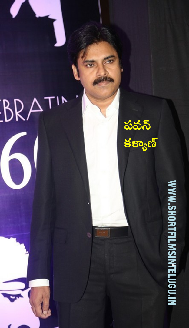 PAWAN KALYAN IN SUIT FOR CHIRANJEEVI 60TH BIRTHDAY