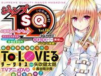 white yami to love-ru darkness