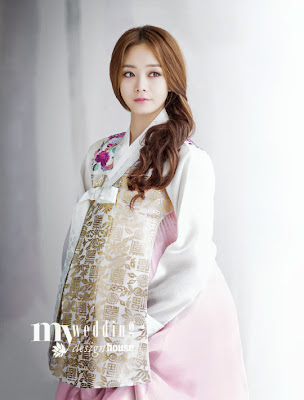 Jun So Min - My Wedding Magazine January Issue 2014