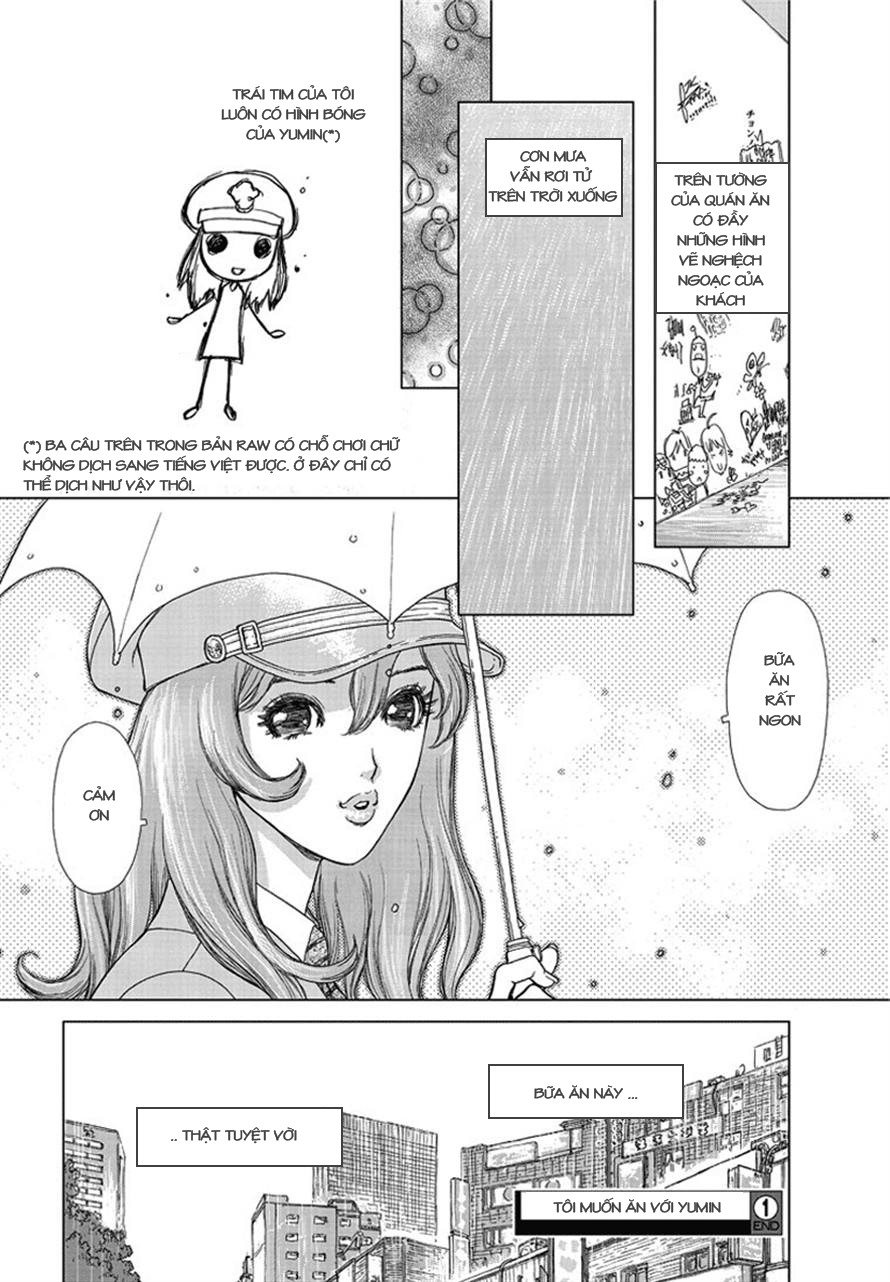Yumin ni Gomeshi o Tabe Sasetai chap 1 - Trang 13