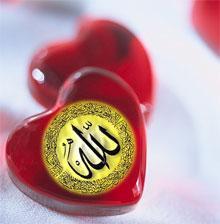 Pernahkah hatimu merasakan kekuatan mencintai