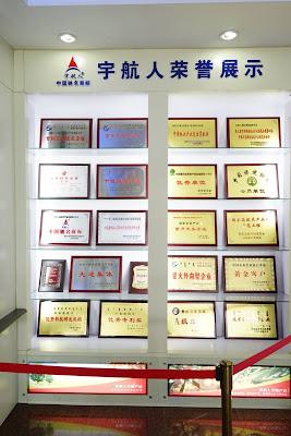 sertifikasi-lengkap-seabuckthorn