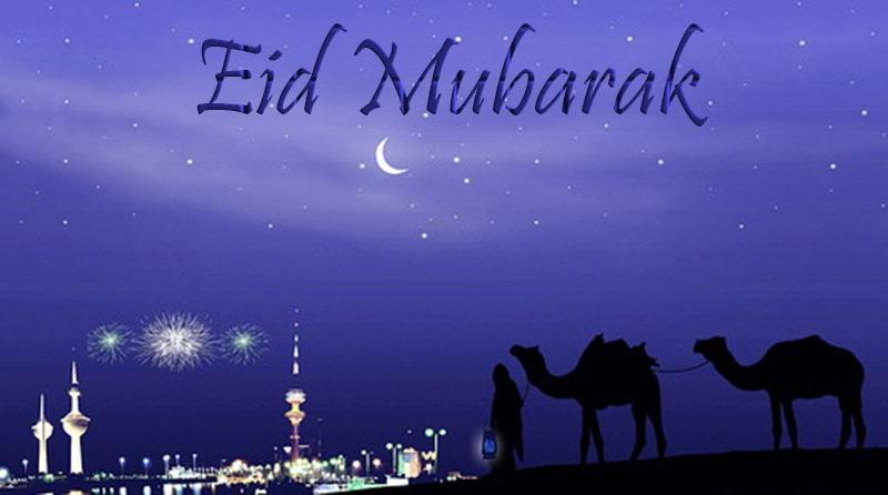 Eid Mubarak Greetings Card 2015
