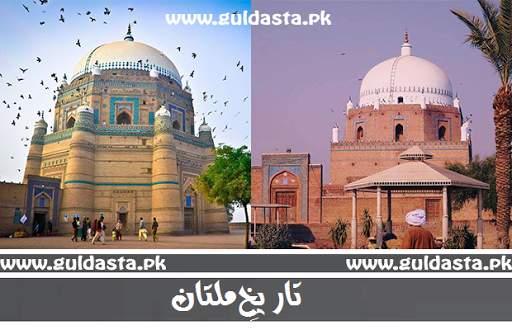 22 multan,history of multan,hotel in multan,map multan,map of multan,multan,multan airport,multan airport flight schedule,multan city,multan city map,multan figur former,multan history,multan hotels,multan international airport,multan map,multan news,multan pakistan,multan pakistan weather,multan temperature,multan time,multan university,multan weather,multan weather forecast,multan weather forecast 10 days,multan weather now,multan weather today,multan weather update,multan wellnesskost,pakistan multan,temperature in multan,time in multan,today multan weather,today weather in multan,weather forecast in multan,weather forecast multan,weather in multan,weather in multan today,weather multan,weather multan pakistan,weather multan today,weather of multan,weather of multan today,weather update multan,www multan board com pk