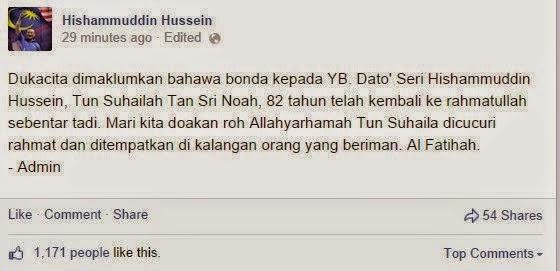 AL FATIHAH BONDA DS HishammuddinH2O MENINGGAL DUNIA
