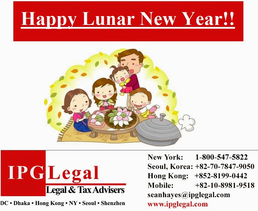 Happy lunar new year from ipg legal we in korea will be having a four day holiday to celebrate the new year happy new year to all my korean friends kristyandbryce Images