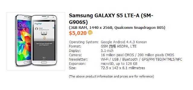 Samsung Galaxy S5 (SM-G906S)
