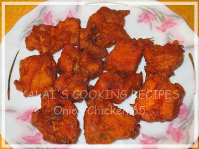 Simple Onion Chicken 65
