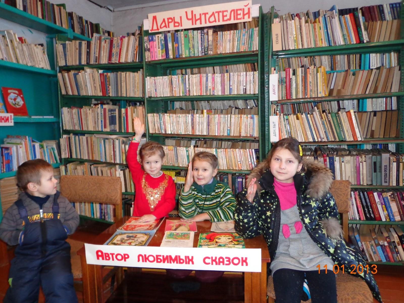 Песни про книги и библиотеки книги