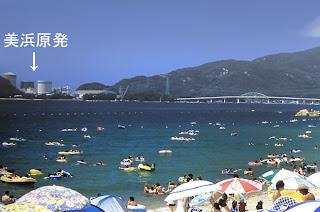 美浜原発の前で泳ぐ人々