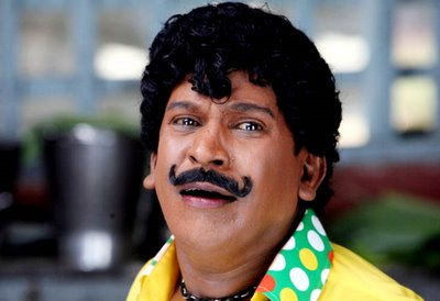 Vadivelu comedy galatta