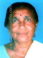 Kuttikol, T.Narayani, Obituary, Kasaragod, Kerala, Malayalam news, Kasargod Vartha, Kerala News, International News, National News, Gulf News, Health News, Educational News, Business News, Stock news, Gold News