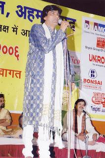kavi sammelan,ahmadabad,surati artist albela khatri, hasyakavi,laughter champion,poet of india