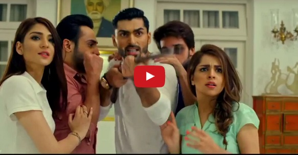 Pakistani Movie Thora Jee LeOfficial Trailor Featuring Bilal Abbas Khan