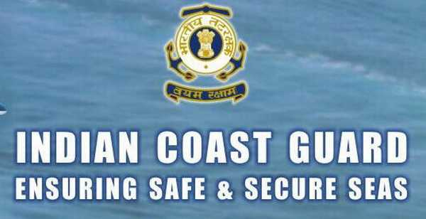 Indian Coast Guard recruitment- Navik Last Date 17 August 2015