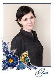 Olga Dmitrishina