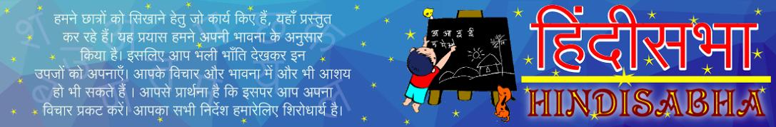 हिंदी मंत्रणसभा,कोट्टारक्करा