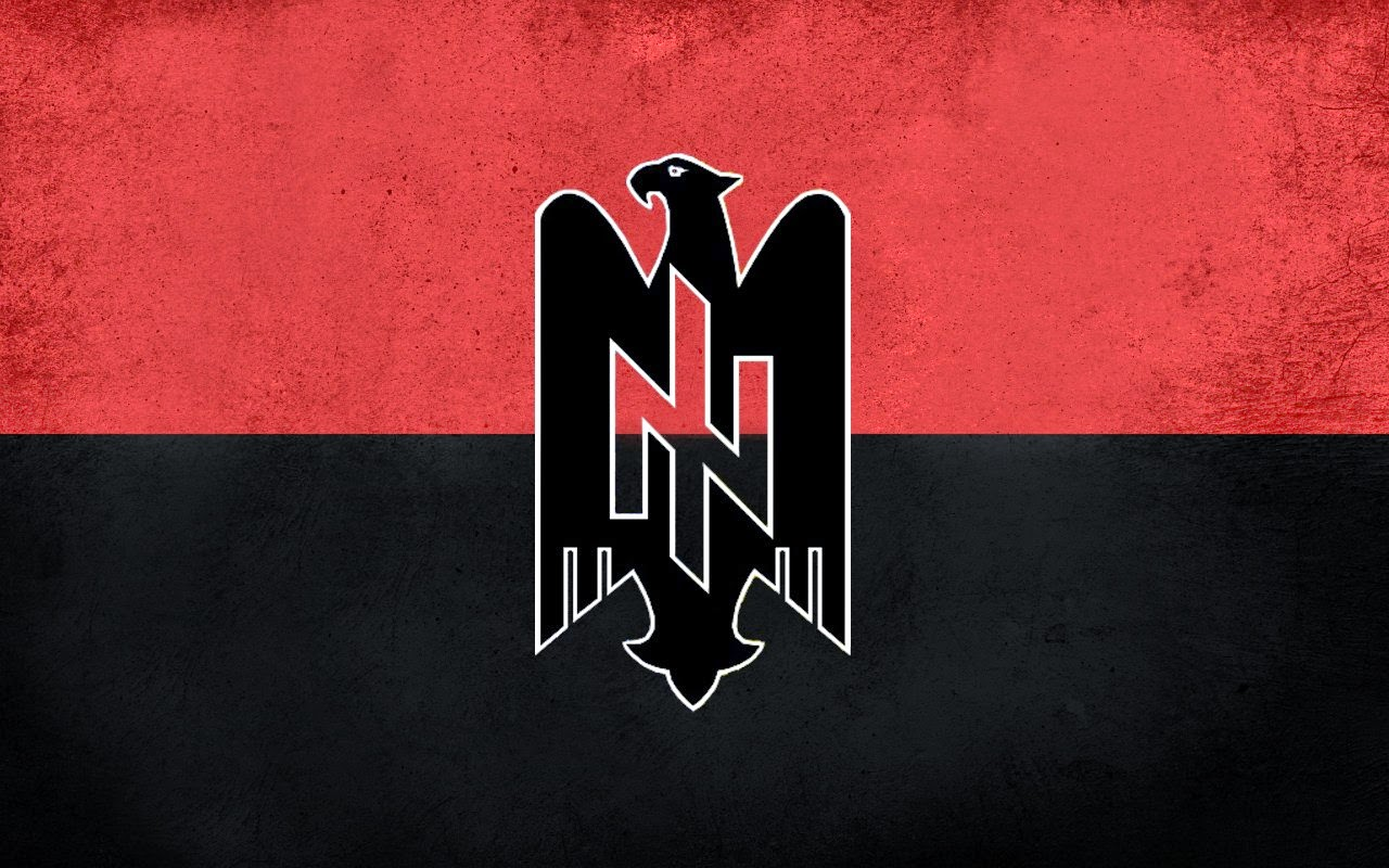 N Symbol Of The Modern Ukrainian Nationalism